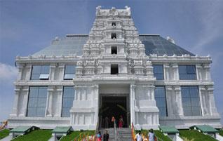 ISKCON Vaikuntha Hill